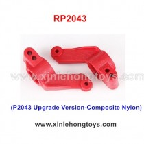 REMO HOBBY Parts Carriers Stub Axle Rear RP2043 P2043