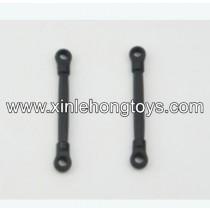 Enoze Off Road 9203E Parts Upper Link PX9200-17