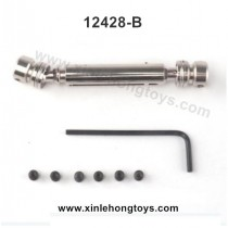 Wltoys 12428-B Upgrade Metal Rear Drive Shaft