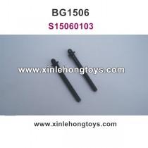 Subotech BG1506 Parts Shell Bracket S15060103