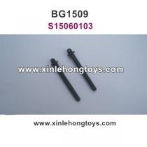 Subotech BG1509 Parts Shell Bracket S15060103