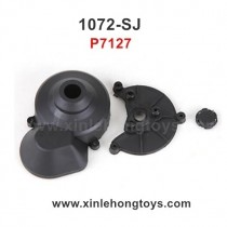 REMO HOBBY 1072-SJ Parts Gear Cover P7127