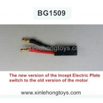 Subotech BG1509 Parts Motor and ESC Conversion Line