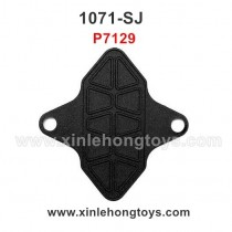 REMO HOBBY 1071-SJ Parts Battery Cover P7129