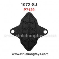 REMO HOBBY 1072-SJ Parts Battery Cover P7129