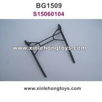 Subotech BG1509 Parts Rear Support Frame, Shell Bracket S15060104