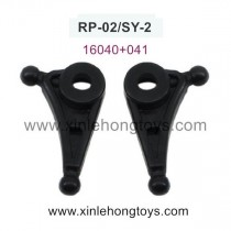 RuiPeng RP-02 SY-2 Parts Claw 16040+041