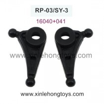 RuiPeng RP-03 SY-3 Parts Claw 16040+041