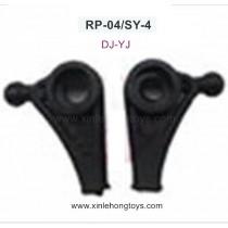 RuiPeng RP-04 SY-4 Parts Claw DJ-YJ