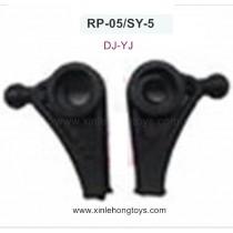 RuiPeng RP-05 SY-5 Parts Claw DJ-YJ