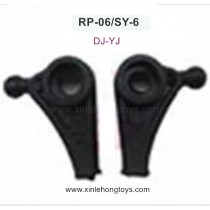 RuiPeng RP-06 SY-6 Parts Claw DJ-YJ