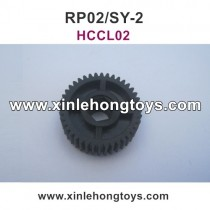RuiPeng RP-02 SY-2 Parts Transmission Gear HCCL02