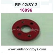 RuiPeng RP-02 SY-2 Parts 390 Motor Fixing Piece 16096