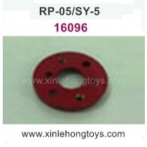 RuiPeng RP-05 SY-5 Parts 390 Motor Fixing Piece 16096