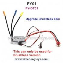 FeiYue FY01 Fighter-1 Brushless ESC FY-DT01
