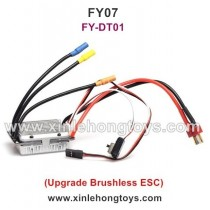 Feiyue FY07 Desert-7 Parts Brushless ESC FY-DT01