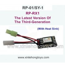 RuiPeng RP-01 SY-1 Parts Receiver RP-RX1 (The Latest Version Of The Third-Generation, With Heat Sink)