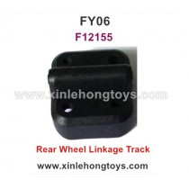 Feiyue FY-06 Parts Rear Wheel Linkage Track F12155