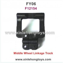 Feiyue FY-06 Parts Middle Wheel Linkage Track F12154