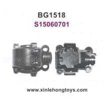 Subotech BG1518 Parts Front Differential Box S15060701+S15060705
