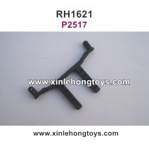 REMO HOBBY 1621 Parts Body Mount P2517