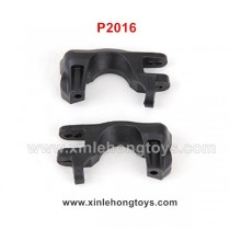 REMO HOBBY Parts Caster Blocks (C-Hubs) P2016