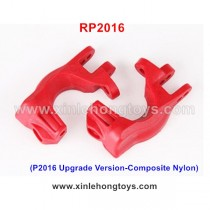 REMO HOBBY Parts Caster Blocks (C-Hubs) RP2016 p2016