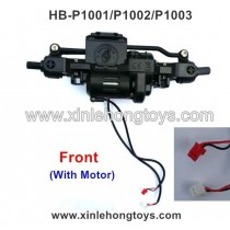 HB-P1001 Parts Front Gearbox Assembly (With Motor)