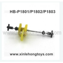 HB-P1801 Rock Crawler Parts Front Drive Shaft assembly