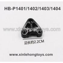 HB-P1404 Parts Small Parts