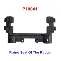HG P401 P402 Parts Fixing Seat Of The Rudder P10041