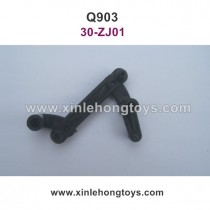 XinleHong Q903 Parts Steering Arm Set 30-ZJ01
