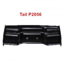 REMO HOBBY 8051 Parts Tail P2056