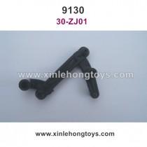 XinleHong Toys 9130 Parts Steering Arm Set 30-ZJ01
