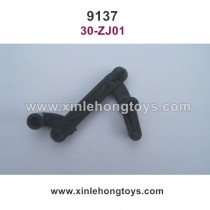 XinleHong Toys 9137 Parts Steering Arm Set 30-ZJ01