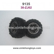 XinleHong Toys 9138 Parts Trie, Wheel