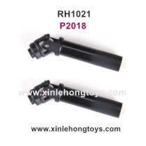 REMO HOBBY 1021 Parts Universal Coupling Drive Joint, Drive Shaft P2018