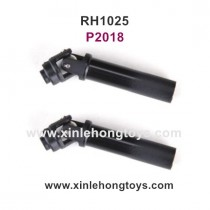 REMO HOBBY 1025 Parts Drive Joint, Drive Shaft P2018