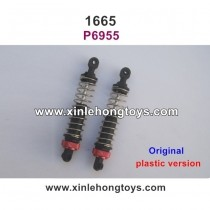 REMO HOBBY 1665 Parts Shock Absorber P6955