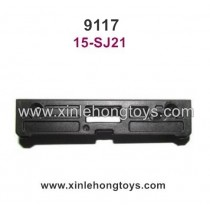 XinleHong Toys 9117 Parts Receiving Plate Cover 15-SJ21