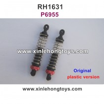 REMO HOBBY Smax 1631 Parts Shock Absorber P6955