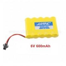 JJRC Q62 D831 Battery 600mAh