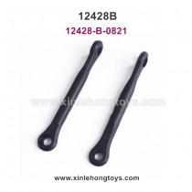 Wltoys 12428-B Parts Arm Lever B 12428-B-0821