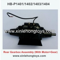 HB-P1401 Parts Rear Gearbox Assembly