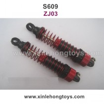 GPToys S609 Rirder 5 Parts Shock Absorbers 609-ZJ03
