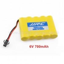 JJRC Q64 D833 Battery 700mAh
