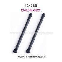 Wltoys 12428-B Parts Rear Axle Rod 12428-B-0822