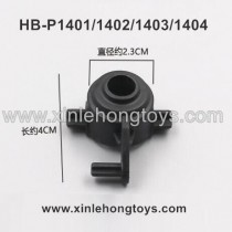 HB-P1401 Parts Steering Cup