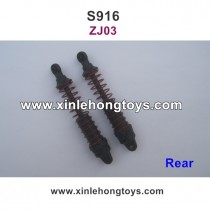 GPToys S916 Parts Rear Shock ZJ03