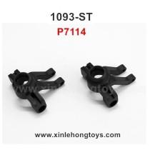 REMO HOBBY 1093-ST Parts Hub Set P7114 F7114